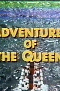Adventures of the Queen as John Howe