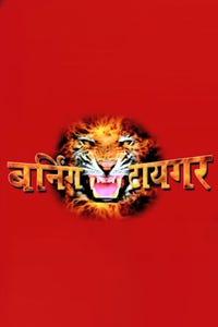 Burning Tiger