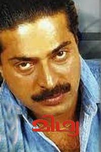 Midhya as K. P. Rajagopal
