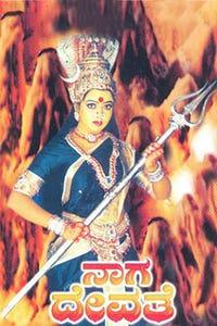 Nagadevathe