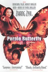 Purple Butterfly as Situ