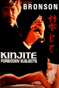 Kinjite: Forbidden Subjects as Rita Crowe