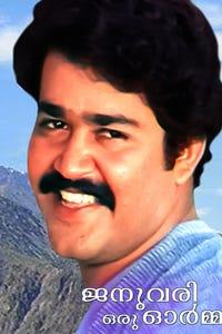 January Oru Orma as Vinod