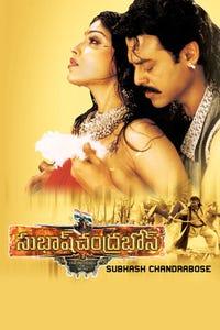 Subash Chandra Bose as Ashok
