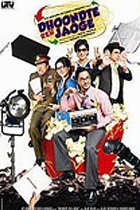 Dhoondte Reh Jaoge as Riya