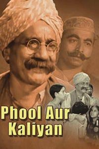 Phool Aur Kaliyan