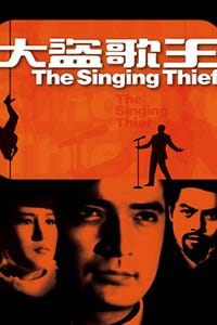 The Singing Thief
