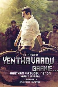 Yentha Vadu Gaani