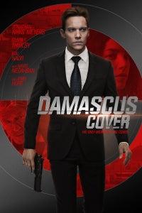 Damascus Cover as Ari Ben-Sion / Hans Hoffmann