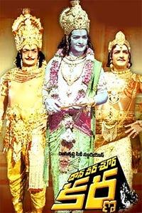 Daana Veera Shura Karna as Uttara