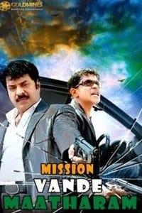 Mission Vandae Maatharam as Gopikrishnan