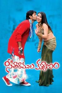 Seetha Ramula Kalyanam Lankalo as Peddi Reddy