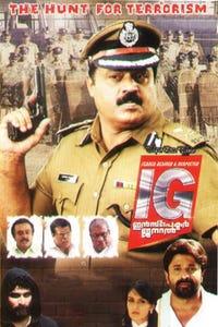 Ig: Inspector General as I.G.Durga Prasad