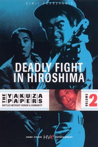 The Yakuza Papers: Deadly Fight in Hiroshima as Shozo Hirono