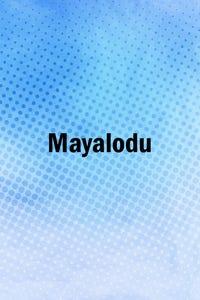 Mayalodu as Siri