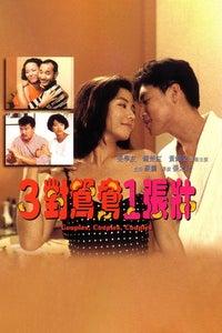 Couples, Couples, Couples as John Chen