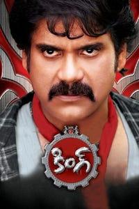 King as Sranvani