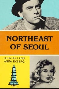 Northeast of Seoul as Katherine