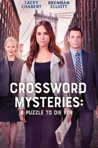 The Crossword Mysteries: A Puzzle To Die For as Lt. Logan O'Connor