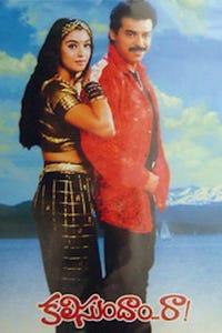 Kalisundam Raa as Raghu