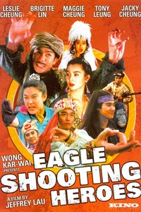 The Eagle Shooting Heroes: Dong Cheng Xi Jiu as Hung Chi