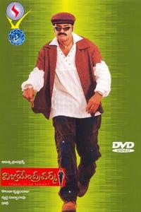 Vijayendra Varma as Aslam Khan