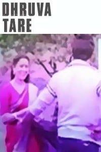 Dhruva Thare