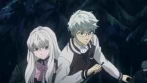 Nabari no ô, Season 1 Episode 24 image