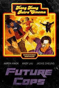 Future Cops as Guile