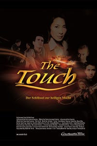 The Touch as Pak Yin Fay
