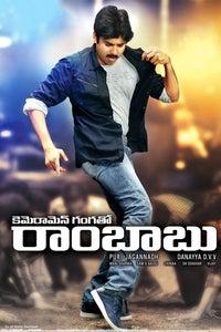 Cameraman Gangatho Rambabu as SRK