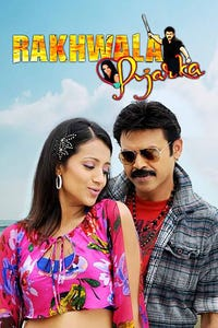 Rakhwala Pyar Ka as Pooja