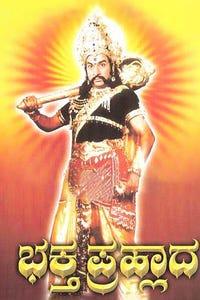 Bhaktha Prahlada