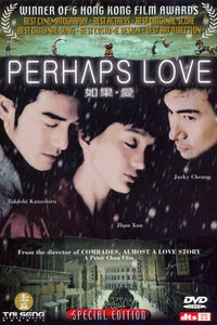 Perhaps Love as Nie Wen
