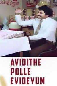 Avidethe Pole Evideyum