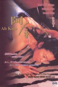 The Stunt Woman as Ah Kam