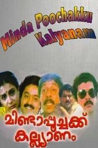 Minda Poochakku Kalyanam as Kumar