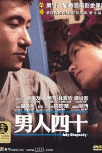 July Rhapsody as Yiu Kwok Yam