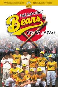 The Bad News Bears Go to Japan as Kelly Leak