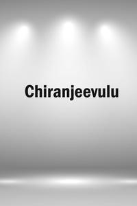 Chiranjeevulu