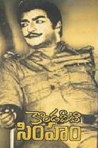 Kondaveeti Simham as Sher Khan