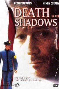 My Father's Shadow: The Sam Sheppard Story as Sam Reese Sheppard