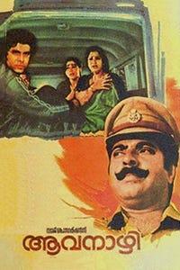 Aavanazhi as Balram