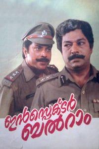 Inspector Balram as Circle Inspector Balram 'Balu