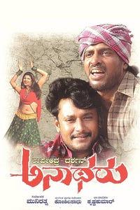 Anatharu as Parvathi