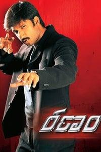 Surya Jalta Nahi Jalata Hai as Gokul