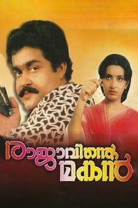 Rajavinte Makan as Kumar