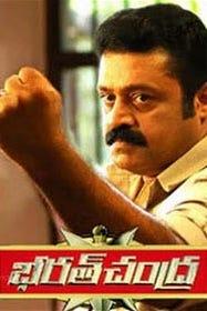 Bharathchandran I.P.S as Bharathchandran I.P.S
