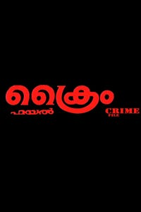 Crime File as Idamattom Palackal Easow Panickar I.P.S