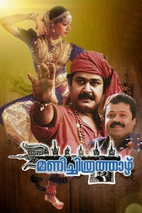 Manichitrathazhu as Nakulan and Shankaran Thampi